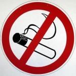 Брестчина без табака. Под таким названием с 5 по 31 мая в области проводится информационно-образовательная акция