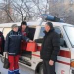 На Буковине пятеро взрослых и ребенок отравились угарным газом