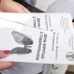 Студенты БГМУ рассказывали черновчанам о туберкулезе