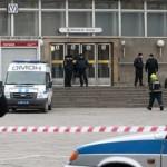 Стало известно имя предполагаемого смертника, совершившего теракт в Санкт-Петербурге