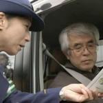 Японцы удивительным образом решили сократить количество аварий на дорогах