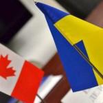 Сенат Канады одобрил соглашение о свободной торговле с Украиной