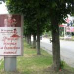 В Черновицкой области насчитывается 1815 почетных доноров Украины