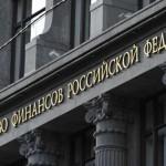Москва заявила, что Киев должен отдать долг Януковича