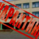 Черновицкие школы закроют на карантин до 25 января