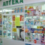 Какие аптеки на Буковине отпускают лекарства по льготным и бесплатным рецептам