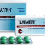В Украине запретили два медицинские препараты