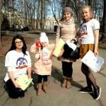 Студенты БГМУ в парке рассказывали о гиповитаминоз