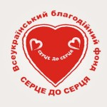 Две детские больницы в Черновцах получили оборудование от благотворительного фонда
