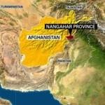 США сбросили на Афганистан самую мощную неядерную бомбу весом 10 тонн