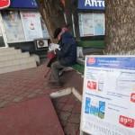С 1 апреля украинцы смогут бесплатно получить лекарства
